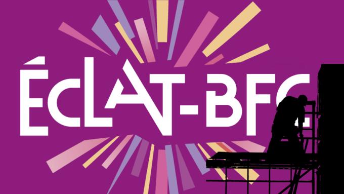ECLAt-logoMaintenance.png